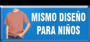 BOTON REMERA DISEÑO NIÑOS